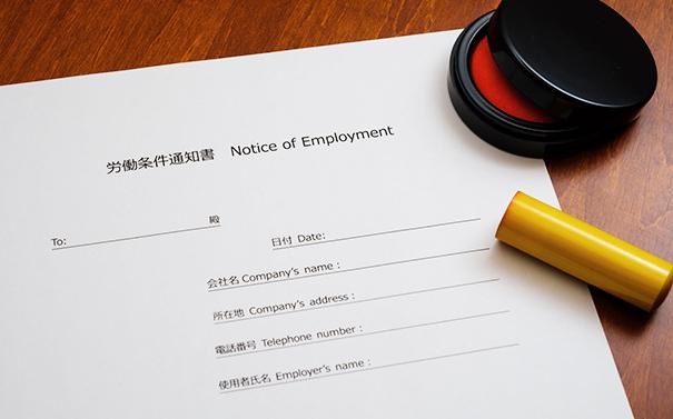 外国人雇用雇用契約書・就業規則作成